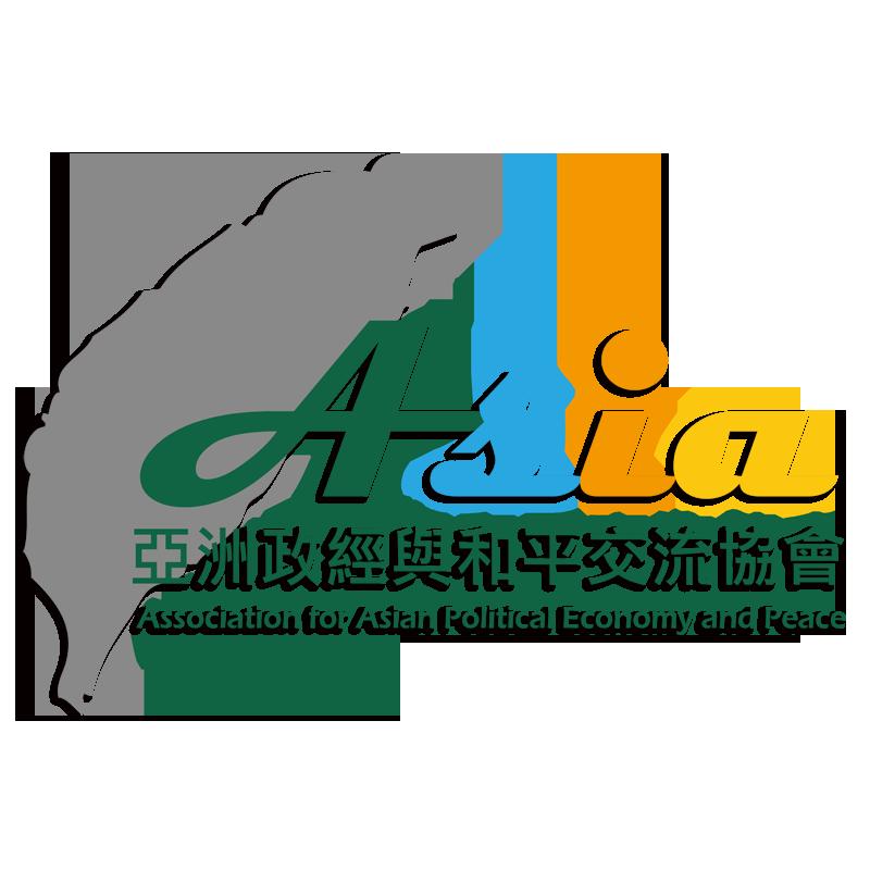 亞洲政經與和平交流協會(APEP) - logo